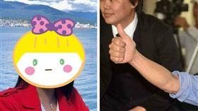 韓國瑜手,崔麗心+遮擋物,組合圖