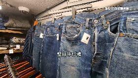 投資牛仔褲1800