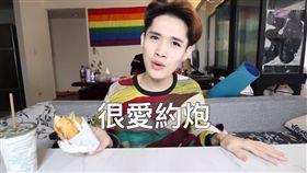 鍾明軒 (圖/YouTube)