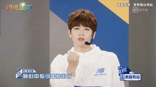 愛奇藝台灣站/青春有你/李宗霖