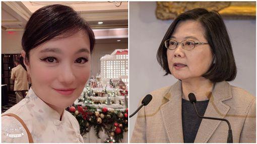 張瑞竹、蔡英文,合成圖/翻攝自臉書