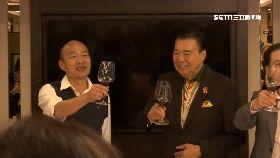韓馬國晚宴2400g