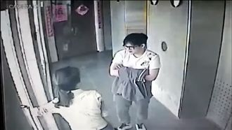 爆銀行員工洩錄音 郭新政:他失聯了