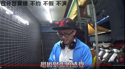 孫安佐/youtube