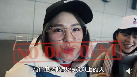 熊熊、日本買車票不能打折、陳彥婷Tiffany。(圖/陳彥婷Tiffany臉書)