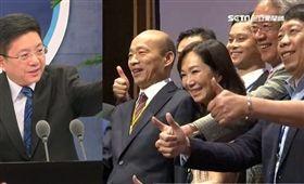 韓國瑜 新加坡 出訪