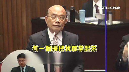 「剩掃把也護台」遭藍委曲解 網友轟:中文有問題!