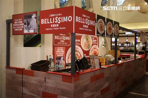 東京米其林,拉麵,Due Italian,Bellissimo,義式拉麵