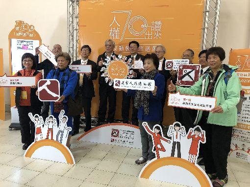 世界人權宣言70週年 互動巡迴展(1)世界人權宣言已屆滿70週年,台灣民主基金會與國家人權博物館合作舉辦「人權70讚出來」互動裝置巡迴展,25日在中正紀念堂登場。中央社記者侯姿瑩攝 108年2月25日
