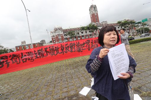 蔣月惠總統府前表達訴求(1)屏東縣議員蔣月惠(前)25日在總統府前以「捍衛台灣主權,不顧北京反對,讓世界看見台灣」為訴求,表達立場。中央社記者吳家昇攝 108年2月25日