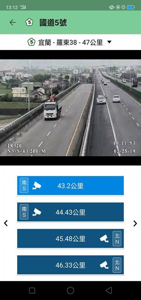 黃雨欣(圖/翻攝自臉書)