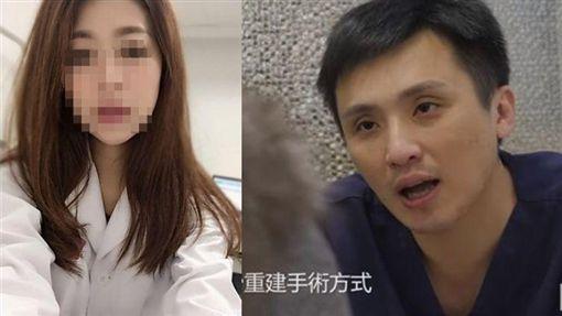 29歲耳鼻喉科女醫師施靖娟,與41歲已婚整型名醫顏正安發展不倫戀,YouTube、臉書