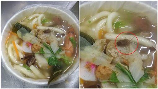 海鮮烏龍麵,領錢,蟑螂/爆怨公社