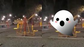阿根廷,靈異,公園,詭異,恐怖 https://www.youtube.com/watch?v=NjeCYy3RaW8