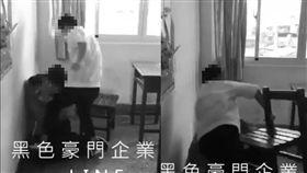 彰化高職暴力/翻攝自臉書黑色豪門企業
