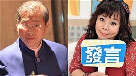 王馨怡表示民間有人會睡棺材祈求「升官發財」。(圖/翻攝自臉書)
