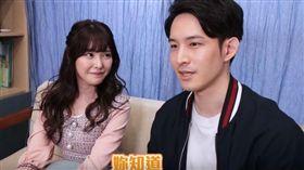 波特王最新「幹話搭訕術」影片居然撩AV小天后 - 橋本有菜。(圖/翻攝自YouTube)