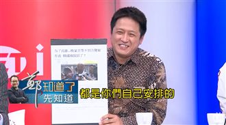 韓國瑜真欲邀吉隆坡市長?他狂打臉