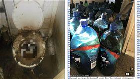 清潔夫婦進屋打掃…驚見「400袋屎+270瓶尿」崩潰(圖/Daily Mail)
