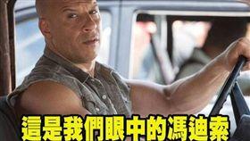 馮迪索臉書