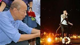 韓國瑜,魔力紅,達賴喇嘛,藏獨,拷秋勤,圖博 圖/高市府提供、MAROON5臉書