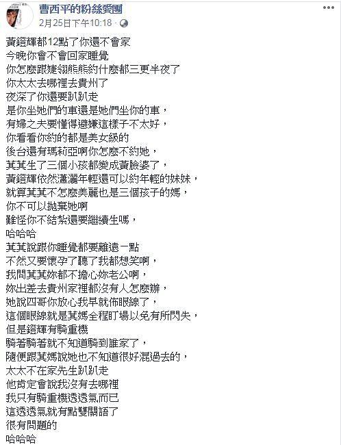 黃鐙輝/臉書
