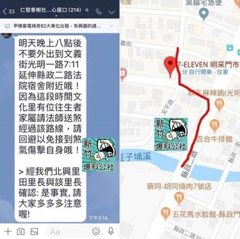 新竹送肉粽/新竹爆料公社