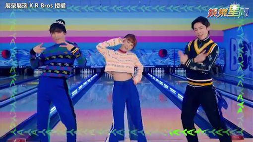 藝人溫妮與雙胞胎兄弟MV中熱舞。(圖/展榮展瑞 K.R Bros授權)