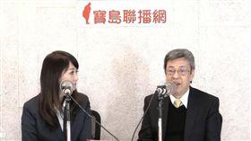 陳副總統上午接受廣播節目主持人簡余晏專訪。(圖/翻攝自寶島聯播網臉書)