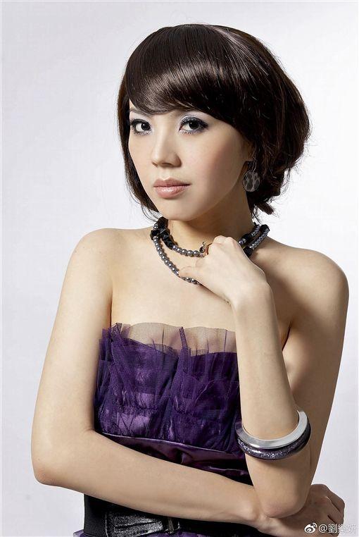 劉樂妍氣到向恐嚇者下戰帖:你個臭俗辣。(圖/翻攝自臉書)