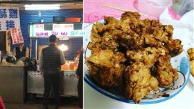 淡水「阿北鹹酥雞」 臉書細說淡水