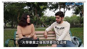 土耳其留學生表示畢業後想繼續留在台灣。(圖/Best Of Taiwan - 圖佳 授權)