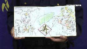 L救日漫畫家1200