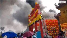 台灣燈會宗教區傳出火警(圖/翻攝畫面)