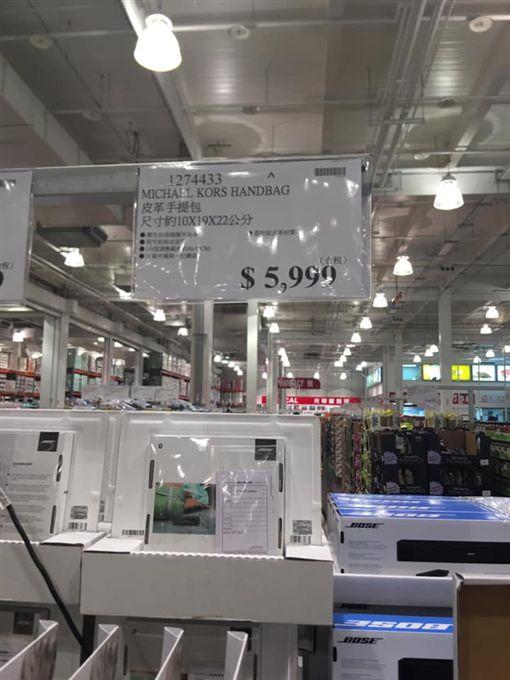 好市多開賣MK包。(圖/取自臉書Costco好市多 商品經驗老實說)