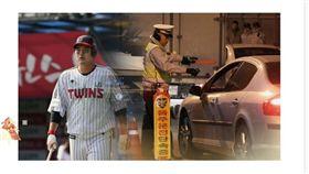 ▲LG雙子一壘手尹大瑛酒駕遭逮捕。(圖/截自韓國媒體)