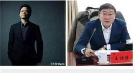 最高法院卷宗丟失案大逆轉  崔永元曾力挺王林清中國名嘴崔永元日前揭露「陝北千億礦權案」卷宗在最高人民法院丟失,並力挺承辦法官王林清,還在微博發文兄弟相稱(圖)。但聯合調查組22日公布案情大逆轉後,他保持緘默,此前爆料恐涉違法。(取自微博)中央社  108年2月23日