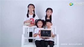 華為的副董座孟晚舟,因為涉嫌密謀洗錢等多案纏身,去年被加拿大當局扣留,事件爆發後,中國發起一陣愛國潮,現在還有兒少教室發布了一首《華為美》的MV讚揚華為!(圖/翻攝自騰訊視頻)
