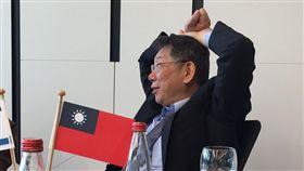 台北市長柯文哲出訪以色列,26日前往「魏茲曼科學研究院」,記者邱聖雯攝影