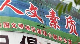 中國官網嚴重錯字!語意鬧出笑話 商務局將政府變「攻府」(圖/翻攝自微薄)