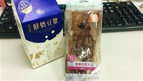 爆怨公社,藍莓,三明治,微波,去冰(圖/翻攝自臉書爆怨公社)