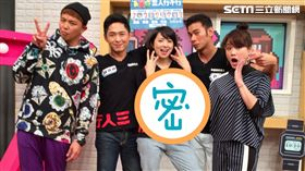 亮哲、阿喜、邱逸峰宣傳《三人行不行》 圖/趣你的娛樂提供