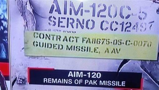 印度,巴基斯坦,飛彈,台灣,空軍
