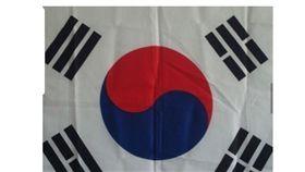 ▲姜正浩IG貼上韓國國旗照片。(圖/截自網路)