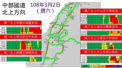 228連假,國道,疏運,壅塞路段,高公局,北上,/高公局提供