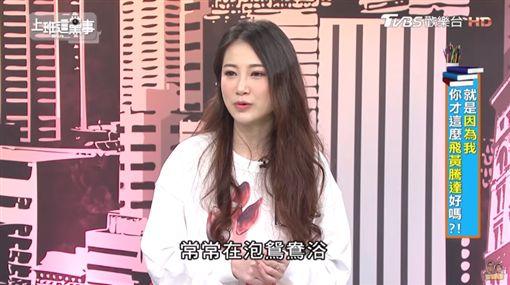 李新/YT