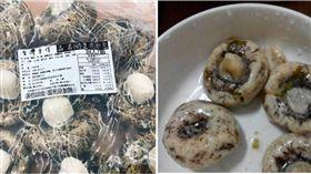 她寄「香菇造型奶油包」回家 結果… 圖/翻攝爆怨公社