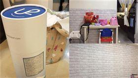 好市多「韓國超擬真水貼自黏壁紙」。(圖/翻攝自Costco好市多商品經驗老實說)