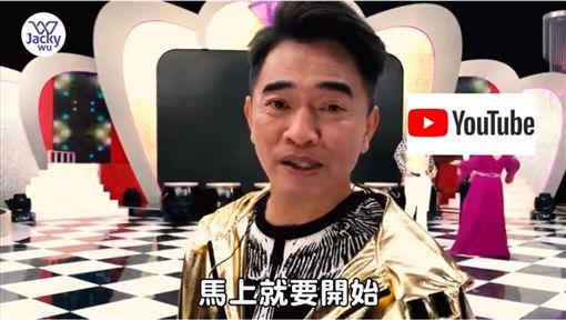 吳宗憲,youtuber/翻攝自yt