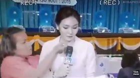 泰國,女主播,彩券,歌喉,螺絲起子(圖/翻攝自YouTube)